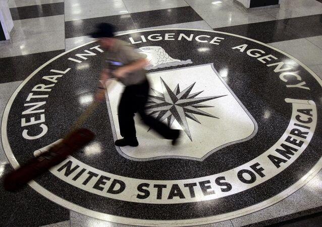 Emblém CIA