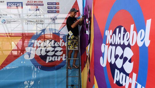 Příprava na Koktebel Jazz Party - Sputnik Česká republika