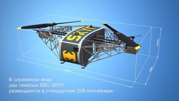 Bezpilotní letecká platforma SKYF - Sputnik Česká republika