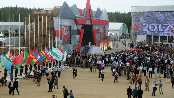 Zahájení fóru Armáda-2017 - Sputnik Česká republika