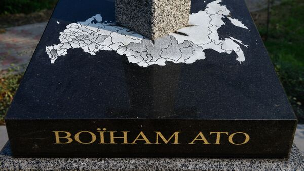 Pomník vojákům ATO v podobě meče - Sputnik Česká republika
