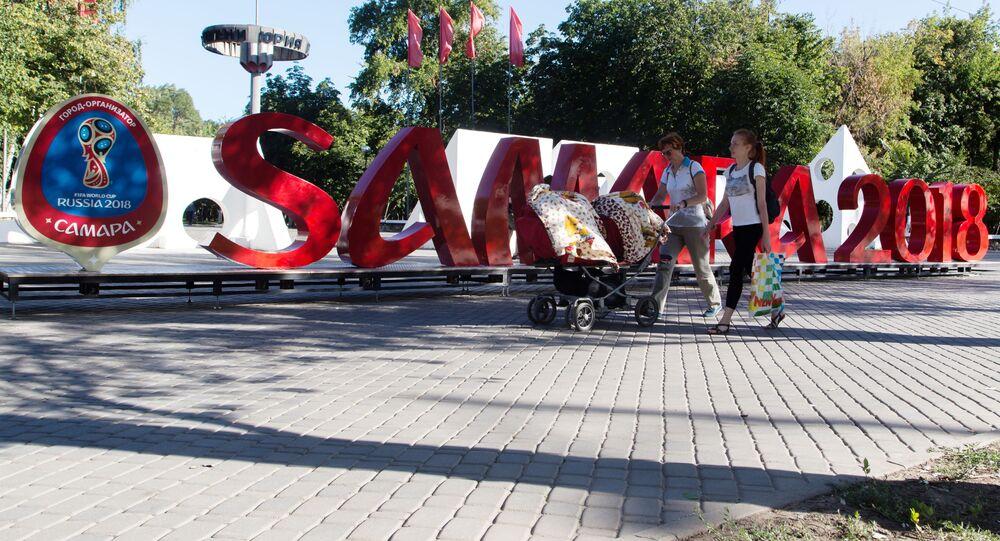 Samara. Ilustrační foto