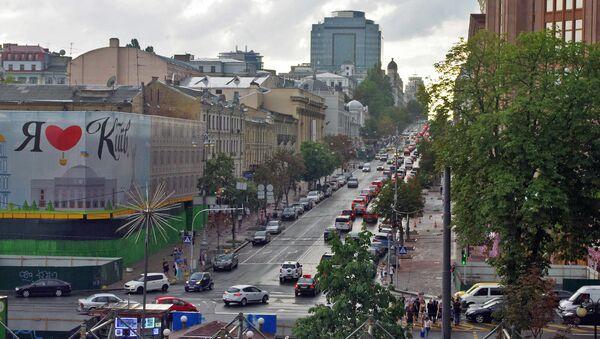 Kyjev. Ilustrační foto - Sputnik Česká republika
