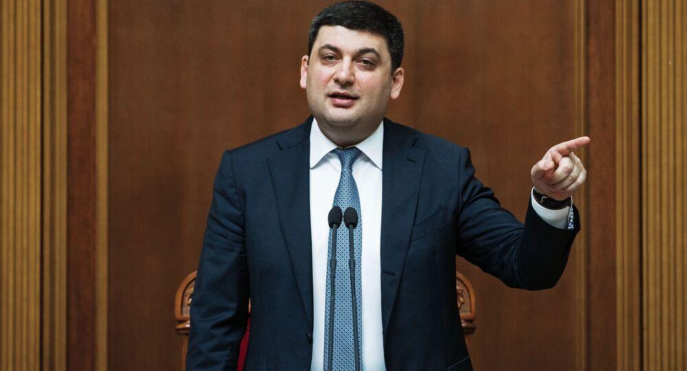 Ukrajinský premiér Volodymyr Hrojsman