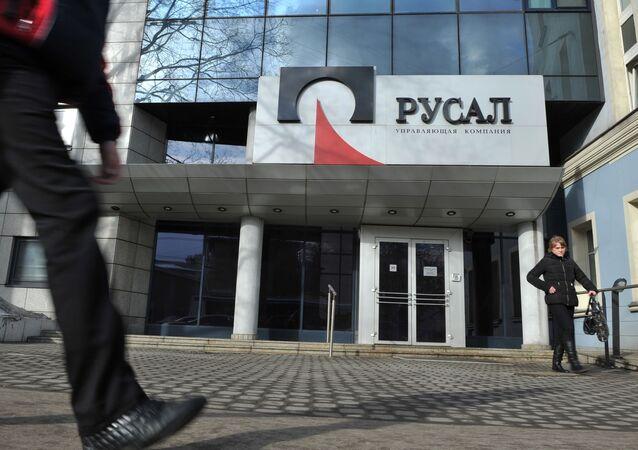 Budova společnosti Rusal v Moskvě