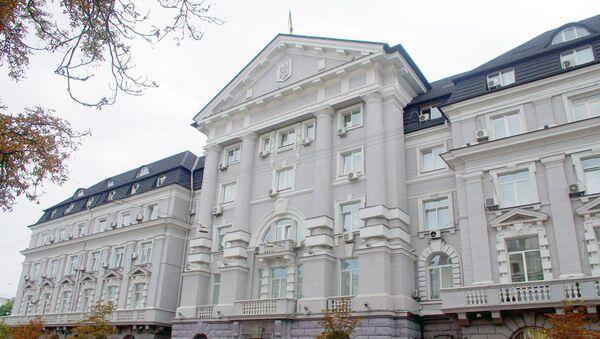 Budova SBU v Kyjevě - Sputnik Česká republika