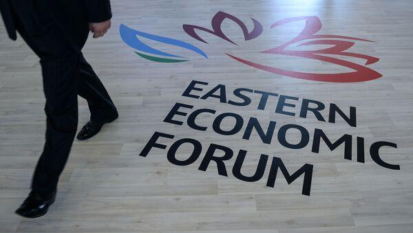 Logo Východního ekonomického fóra - Sputnik Česká republika