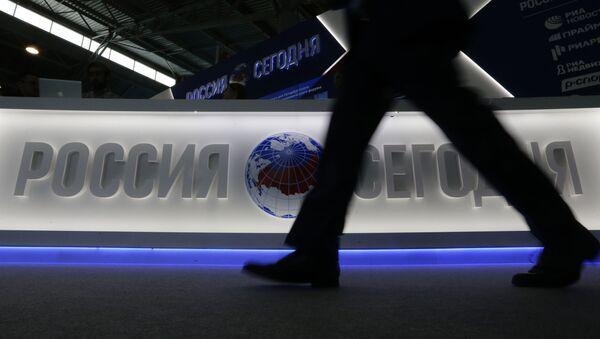 Logo společnosti Rossia segodnia - Sputnik Česká republika