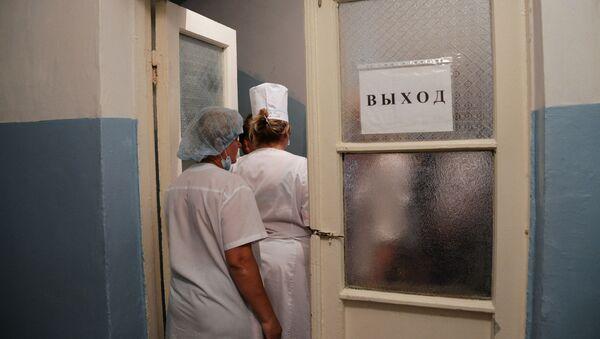 Ukrajinská nemocnice - Sputnik Česká republika