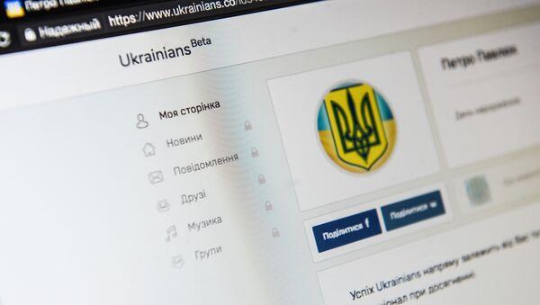 Sociální síť Ukrainians - Sputnik Česká republika