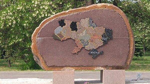 Památník účastníků operace v Donbasu - Sputnik Česká republika