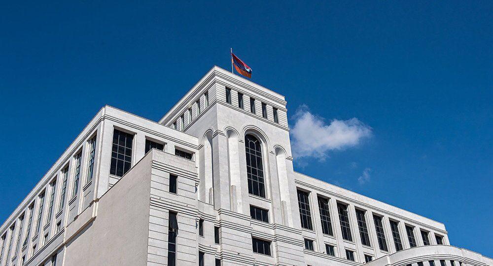 Budova ministerstev Arménie