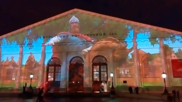 Hlavní město Ruska slaví jubileum: Světelná show v centru Moskvy. Video - Sputnik Česká republika