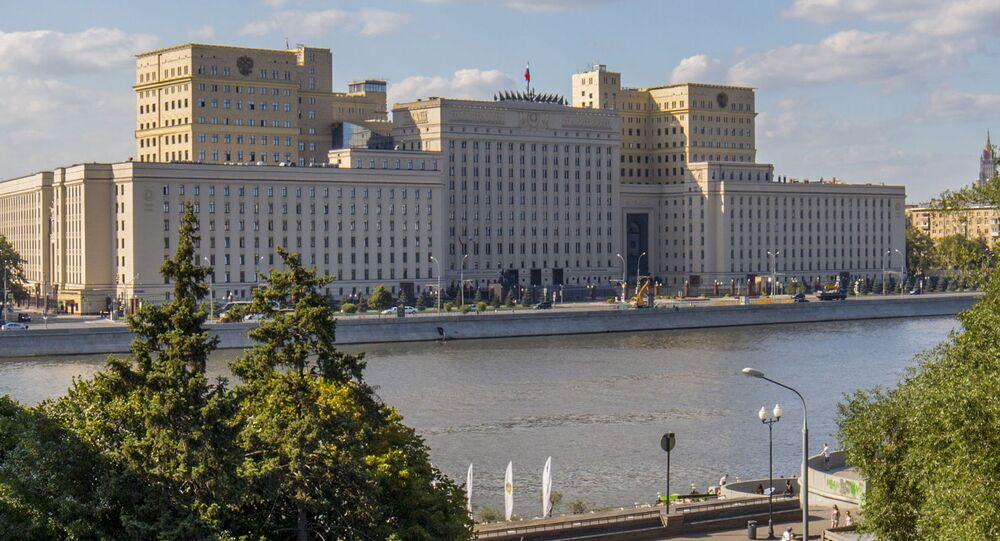 Budova Ministerstva obrany RF v Moskvě