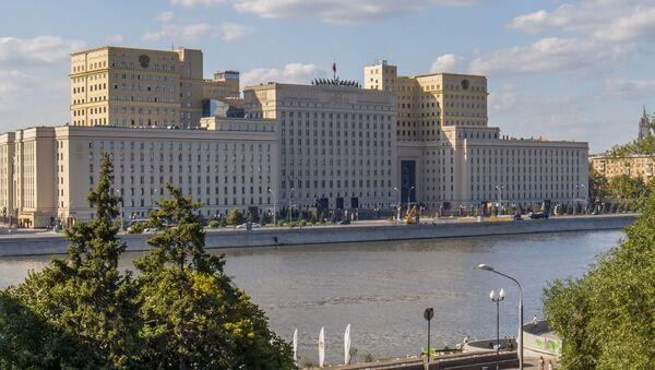 Budova Ministerstva obrany RF v Moskvě - Sputnik Česká republika