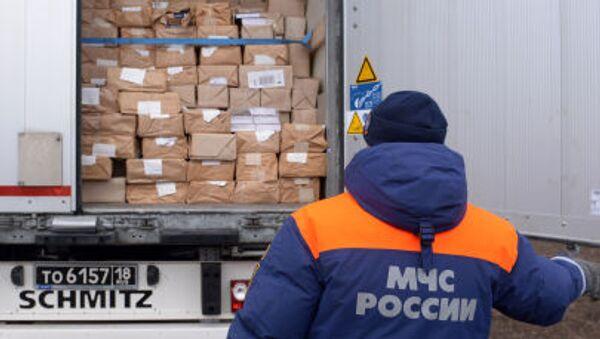 Ruská humanitární pomoc pro Donbas - Sputnik Česká republika