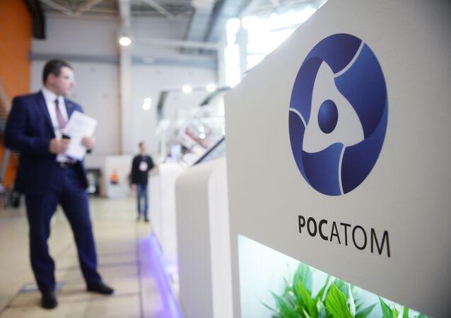Logo společnosti Rosatom