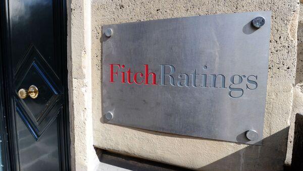 Ratingová agentura Fitch - Sputnik Česká republika