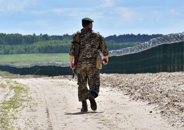 Ukrajinský pohraničník