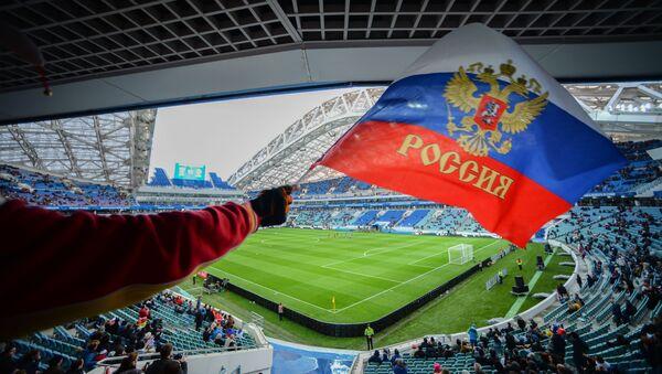 Stadion Fišt v Soči - Sputnik Česká republika