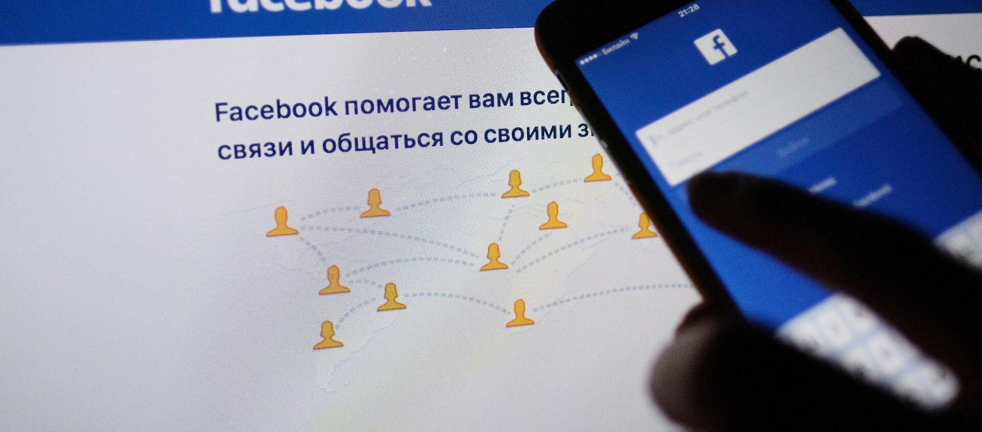 Sociální síť Facebook - Sputnik Česká republika, 1920, 22.02.2021