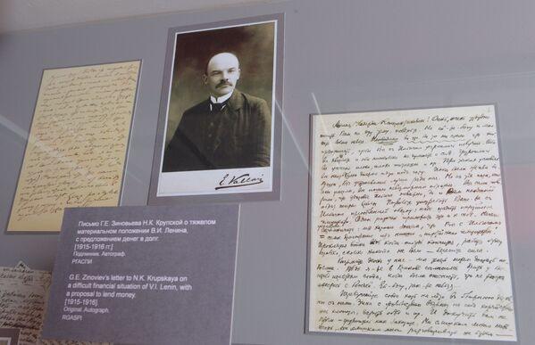 Osobní věci prvního ruského vůdce na moskevské výstavě Lenin - Sputnik Česká republika