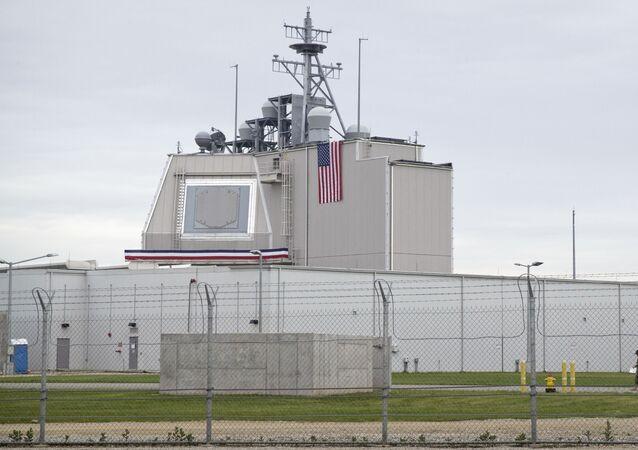 Americký radar v Rumunsku