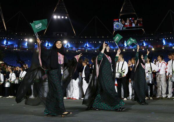 Co mohou dělat ženy v Saúdské Arábii - Sputnik Česká republika