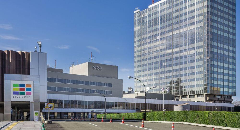 Kancelář japonské televizní spolenosti NHK v Tokiu