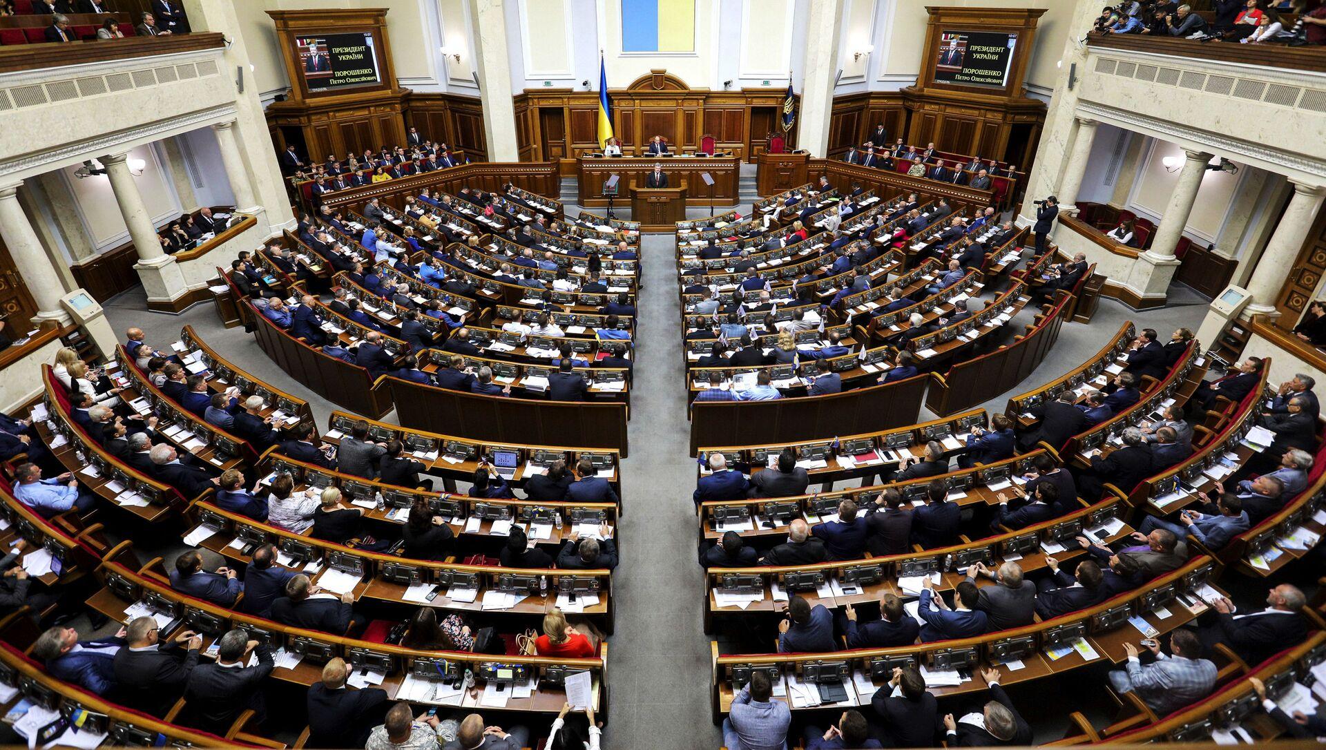 Zasedání Nejvyšší rady Ukrajiny - Sputnik Česká republika, 1920, 06.03.2021