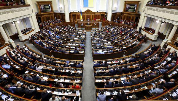 Zasedání Nejvyšší rady. Ilustrační foto - Sputnik Česká republika