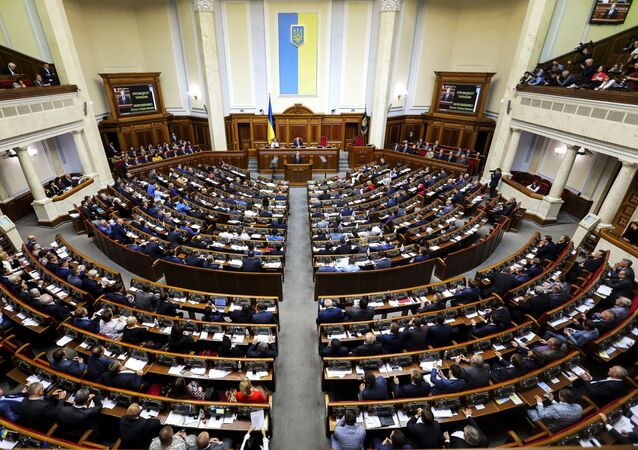Zasedání Nejvyšší rady. Ilustrační foto