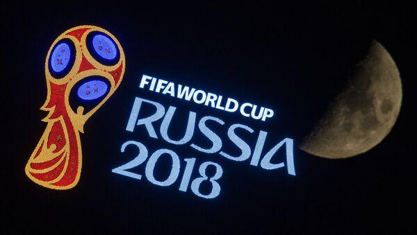 Logo Mistrovství světa ve fotbalu 2018 v Rusku - Sputnik Česká republika
