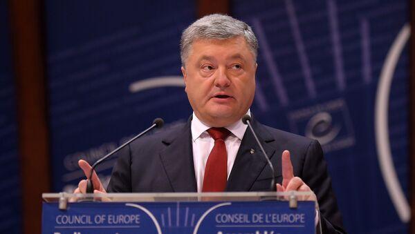 Ukrajinský prezident Petro Porošenko na zasedání PACE - Sputnik Česká republika