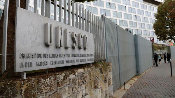 Sídlo organizace UNESCO v Paříži - Sputnik Česká republika