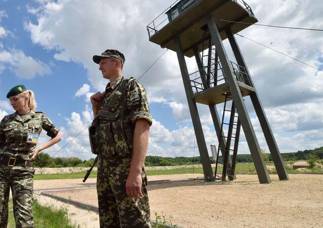 Ukrajinští pohraničníci
