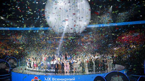 Slavnostní ceremoniál k zahájení XIX. Světového festivalu mládeže a studentstva - Sputnik Česká republika