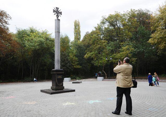 Památník Hrdinům Donbasu v Parku Ostrovského v Rostově na Donu