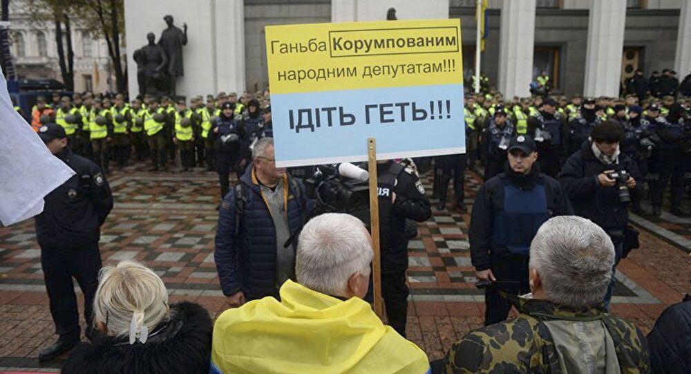 Protestní akce u budovy Nejvyšší rady