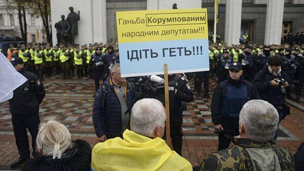 Protestní akce u budovy Nejvyšší rady - Sputnik Česká republika