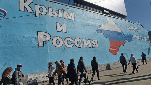 Grafity v Moskvě - Sputnik Česká republika