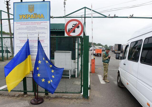 Ukrajinská hranice
