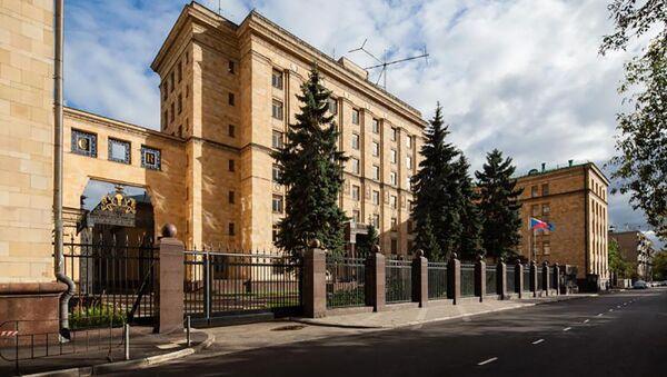 Ambasáda ČR v Moskvě - Sputnik Česká republika