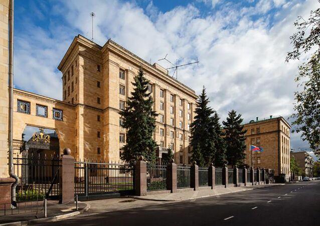 Ambasáda ČR v Moskvě.