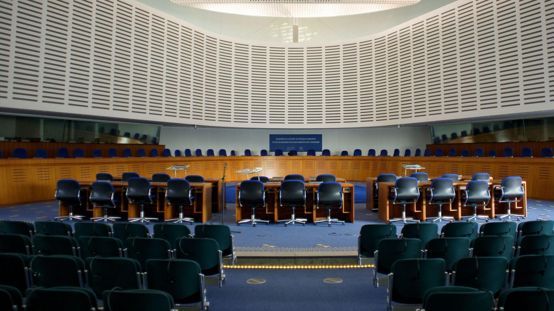Evropský soud pro lidská práva - Sputnik Česká republika, 1920, 22.07.2021