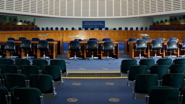Evropský soud pro lidská práva - Sputnik Česká republika