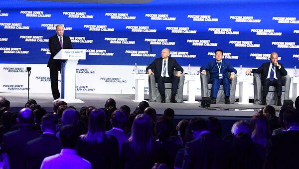 Ruský prezident Vladimir Putin na investičním fóru VTB Kapital Russia zovet - Sputnik Česká republika