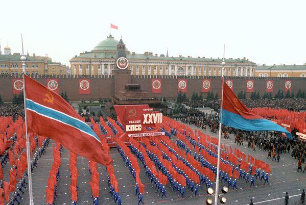 100. výročí revoluce 1917: jak se to slavilo v SSSR - Sputnik Česká republika