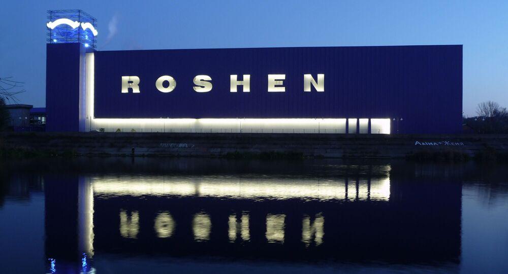 Fabrika Roshen ve Vinnycje