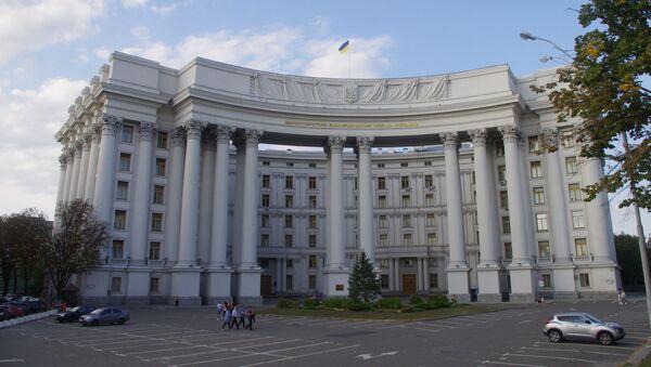 Budova ukrajinského MZV - Sputnik Česká republika